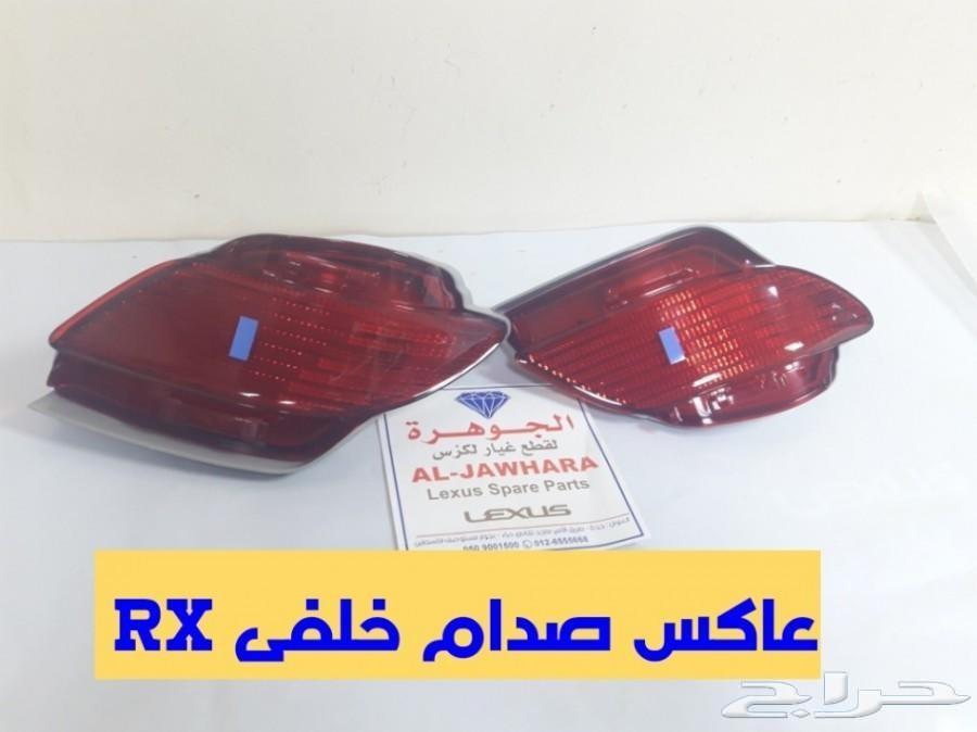 شمعات صدام شبك RX 2012