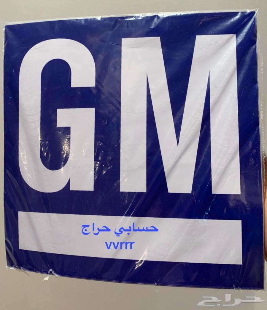 لصقة GM