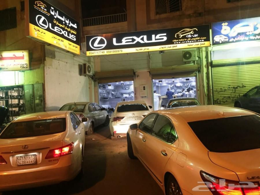 زوايد صدام امامي لكزس IS F 2014-2016