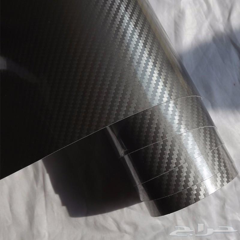 تجليدات كاربون فايبر للديكورات الداخليه والخا