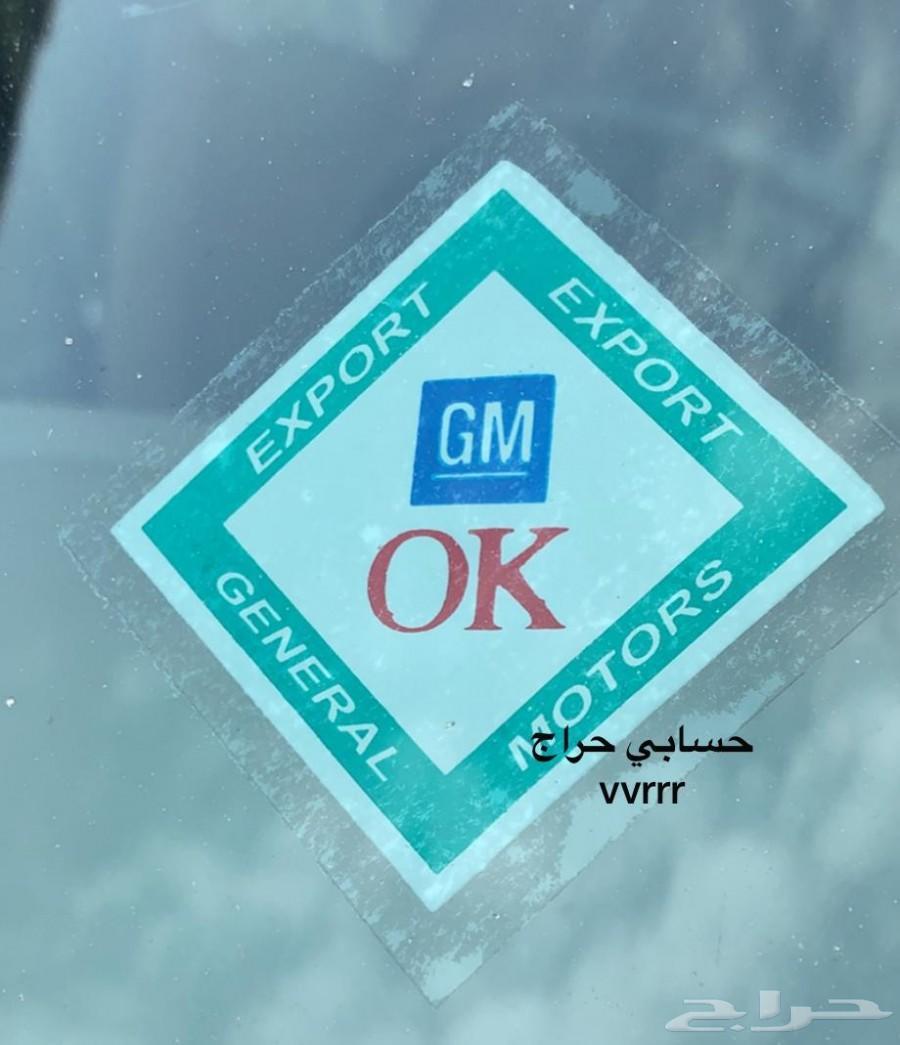 GM .. ok