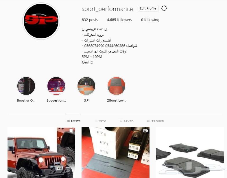 انتيك afe 5.7 تشارجر RT - الاداء الرياضي