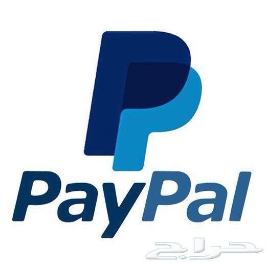 رصيد باي بال PayPal بأقل الأسعار