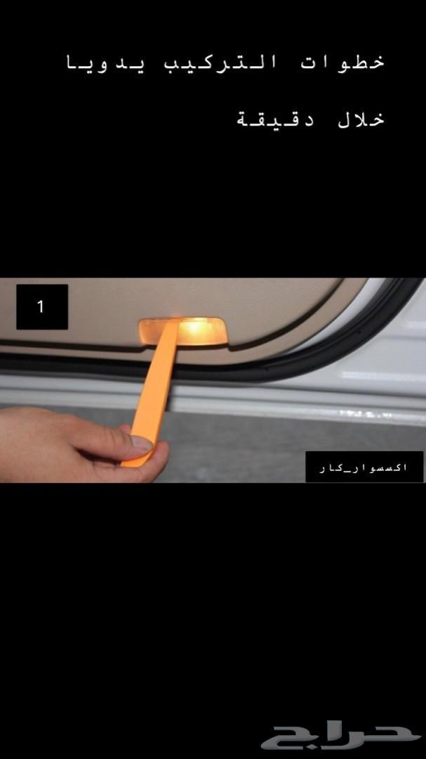شعار افالون_لاند كروزر الترحيبي
