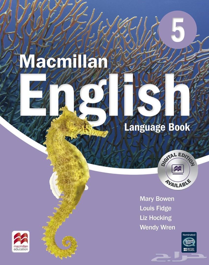 تدريس English إنجليزي
