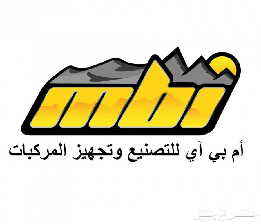 صاجات حماية MBI SKID PLATES for GMC 1500