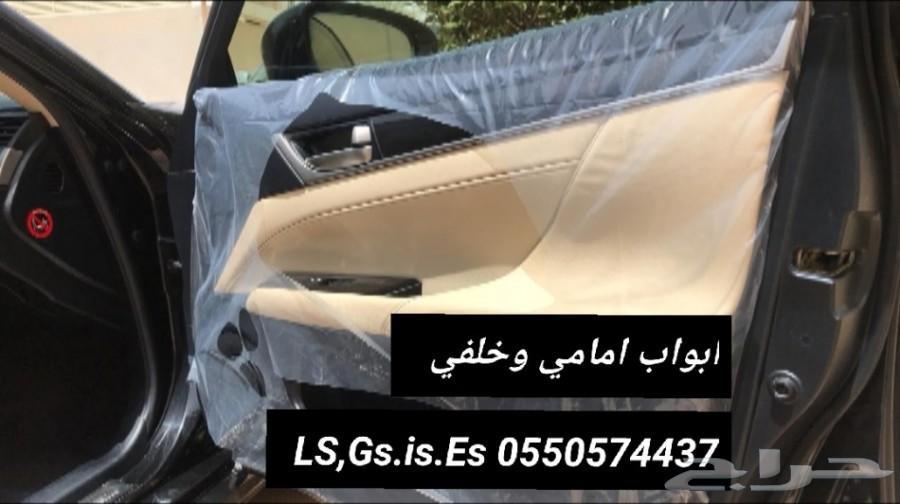 اكياس 460-ls