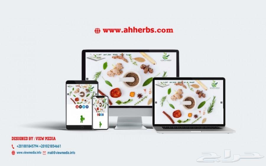 تصميم موقع الكتروني لمؤسستك ب 999 ريال