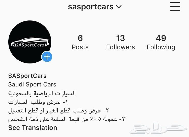 سيارات رياضية
