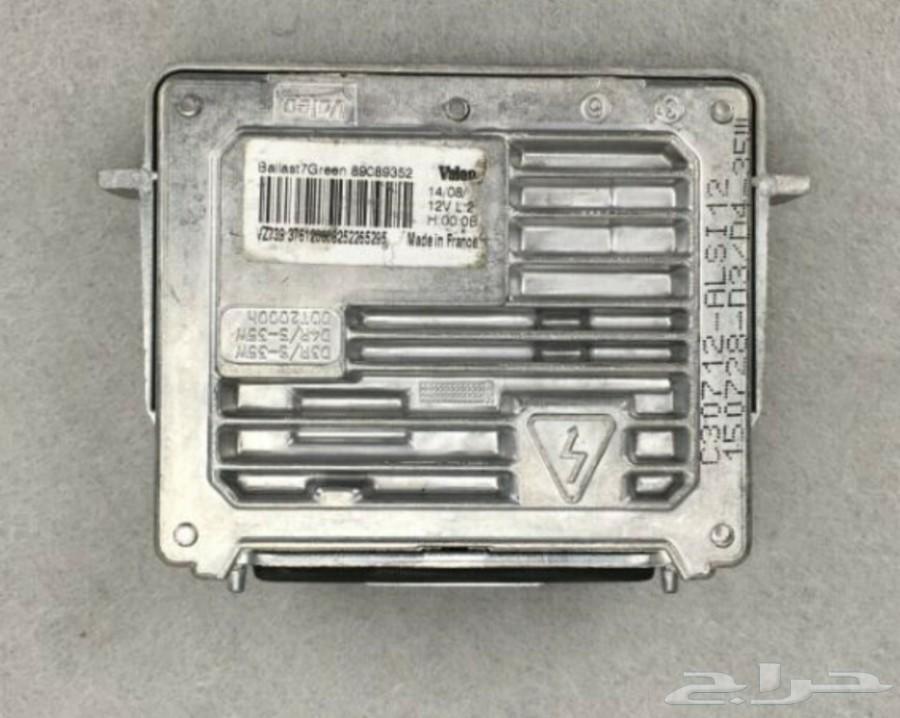 اجهزة زينون شيروكي وكالة valeo