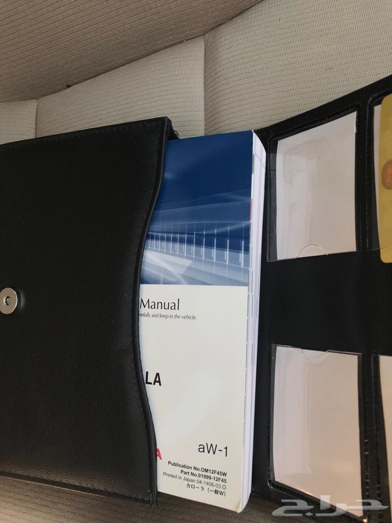 كورولا 2015 SE أتوماتيك (( تم البيع ))