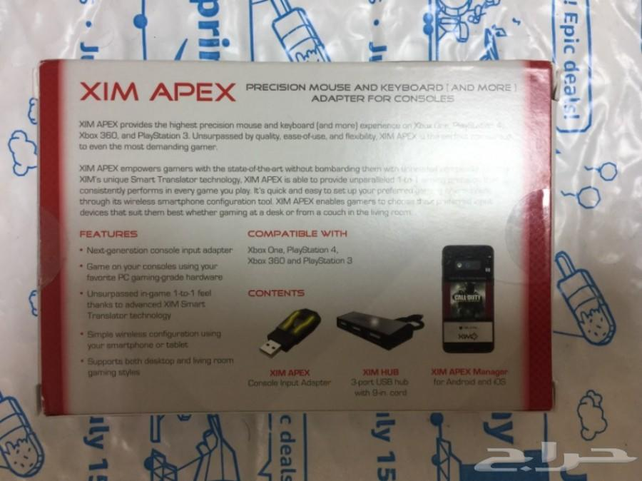 Xim Apex Not Connecting
