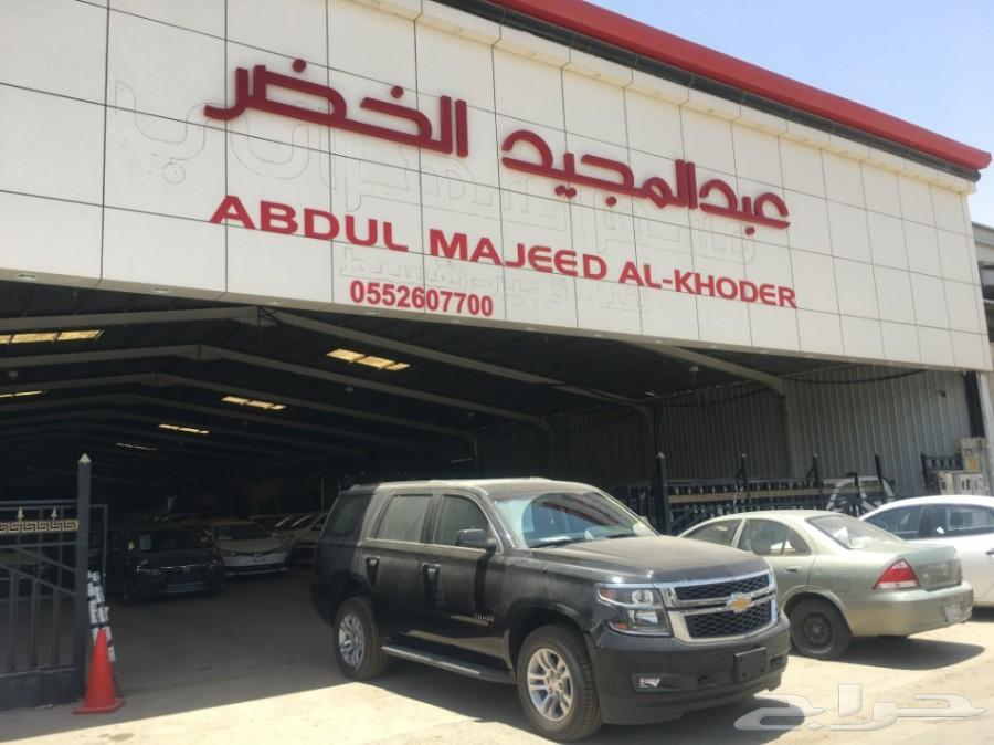 شيفروليه تاهو ال اس بدون دبل 2019 لدي معرض عبدالمجيد الخضر الرياض الشفاء