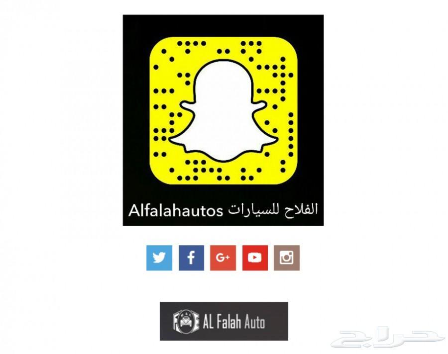تويوتا شاص بكب ديلوكس رفارف(سعودي) 2019