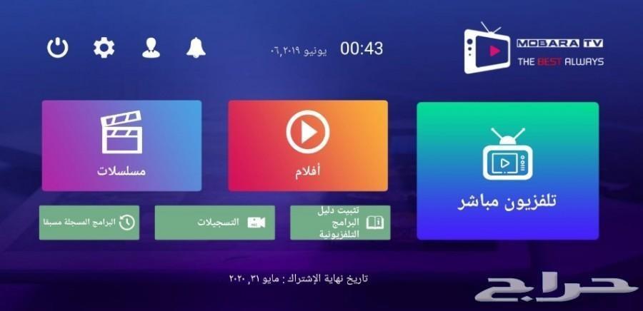 اشتراكات IPTV - مع جهاز اندوريد