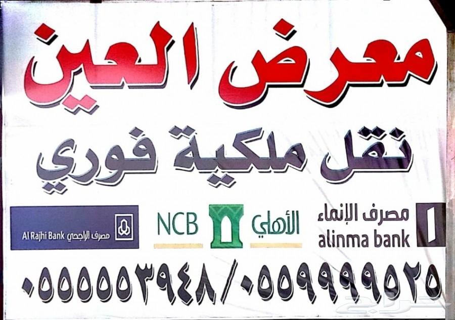 كيا  سبورتاج 2019 بانوراما وارد الخليج