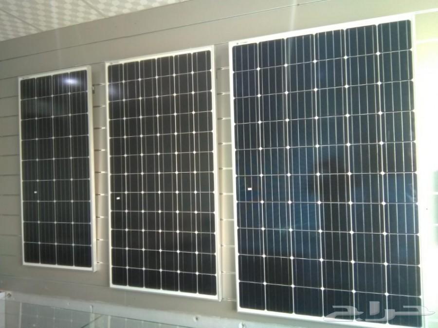 طاقة شمسية