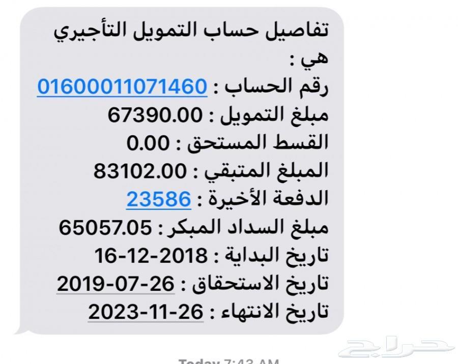 للتنازل كورولا 2019 بدون مقابل البنك الاهلي