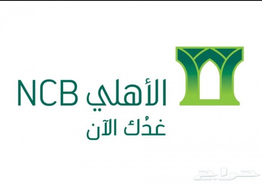 باترول بلاتينيوم 2019 سعودي