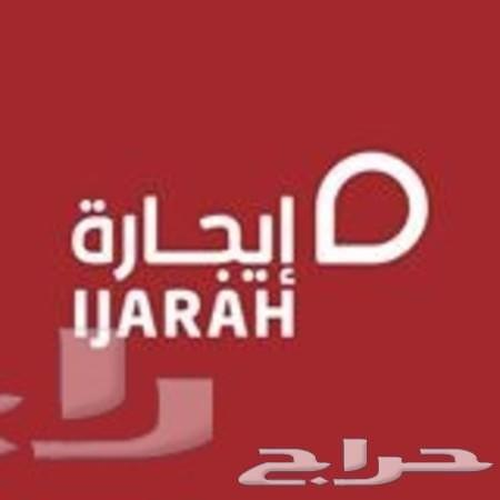 النترا نص فل 2019 بدون فتحه سقف
