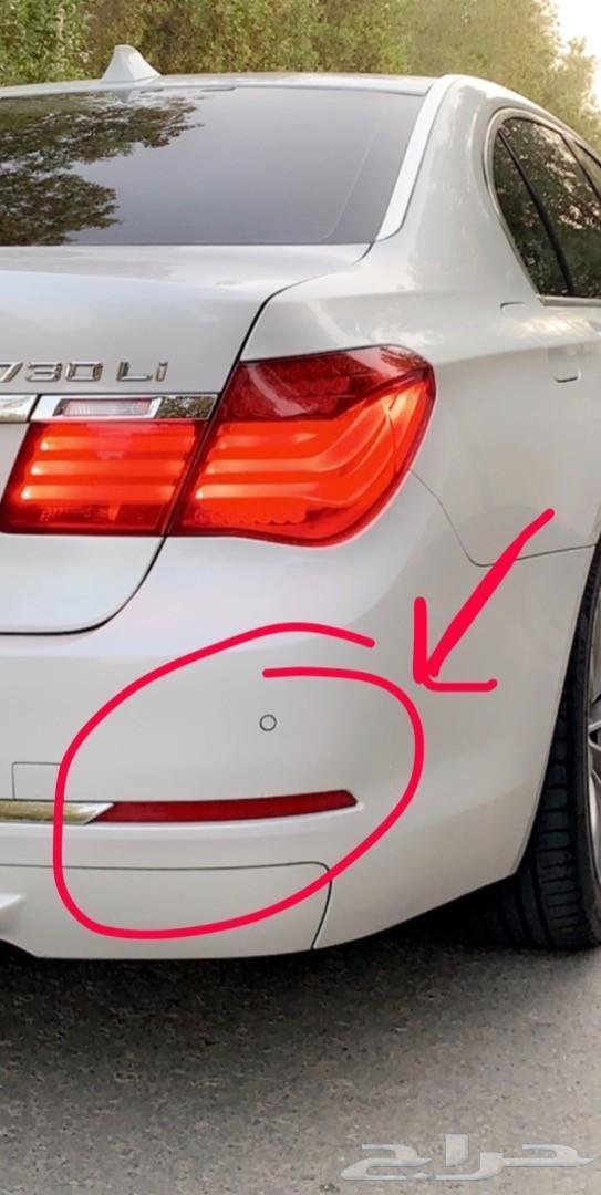 عواكس صدام خلفي BMW الفئه السابعه