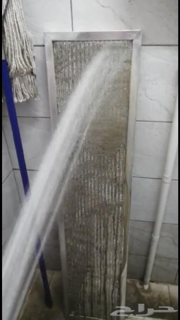 شركة غسيل شقق مجالس فلل كنب خزانات موكيت خيم