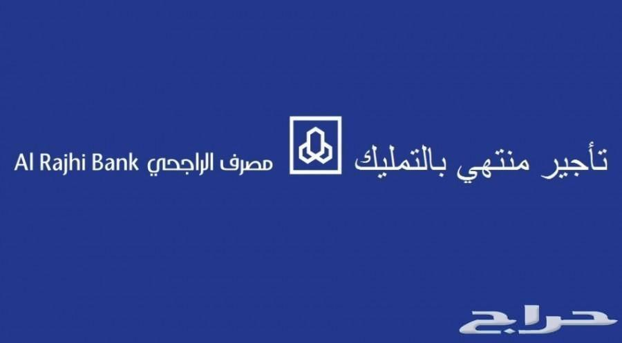 تويوتا اينوفا 2019 استاندر - سعودي 82.000
