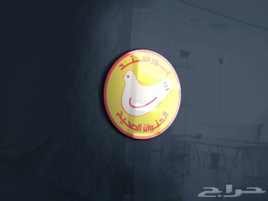 تصميم شعار احترافي ب250 بوستر50 دعوة زفاف 35