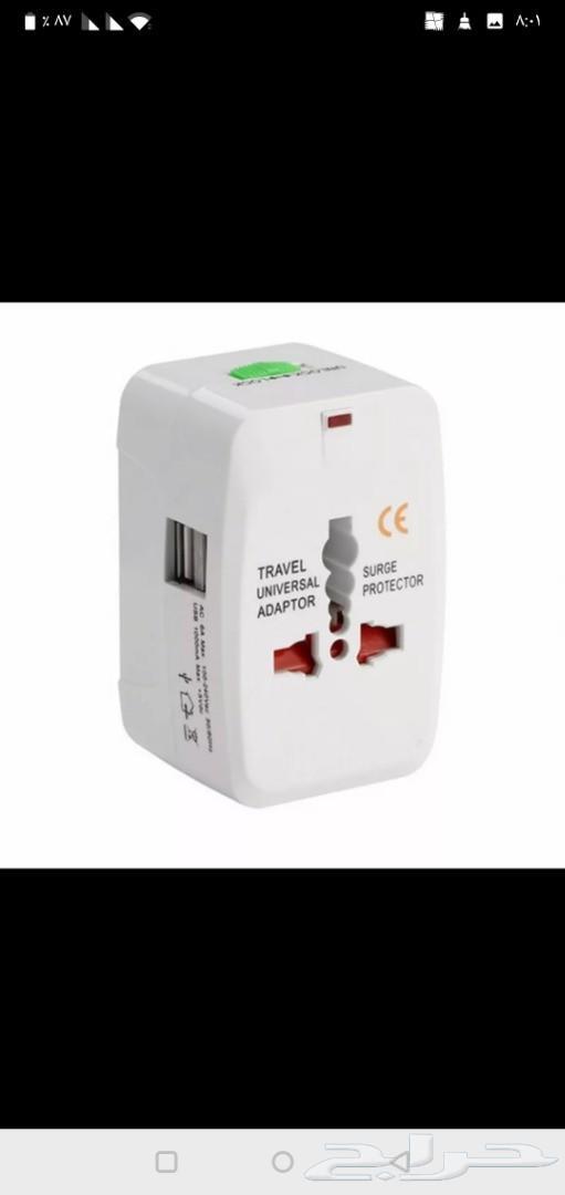 (رفيق المسافر)أفياش ومداخ كهرباء بأقل الأسعار