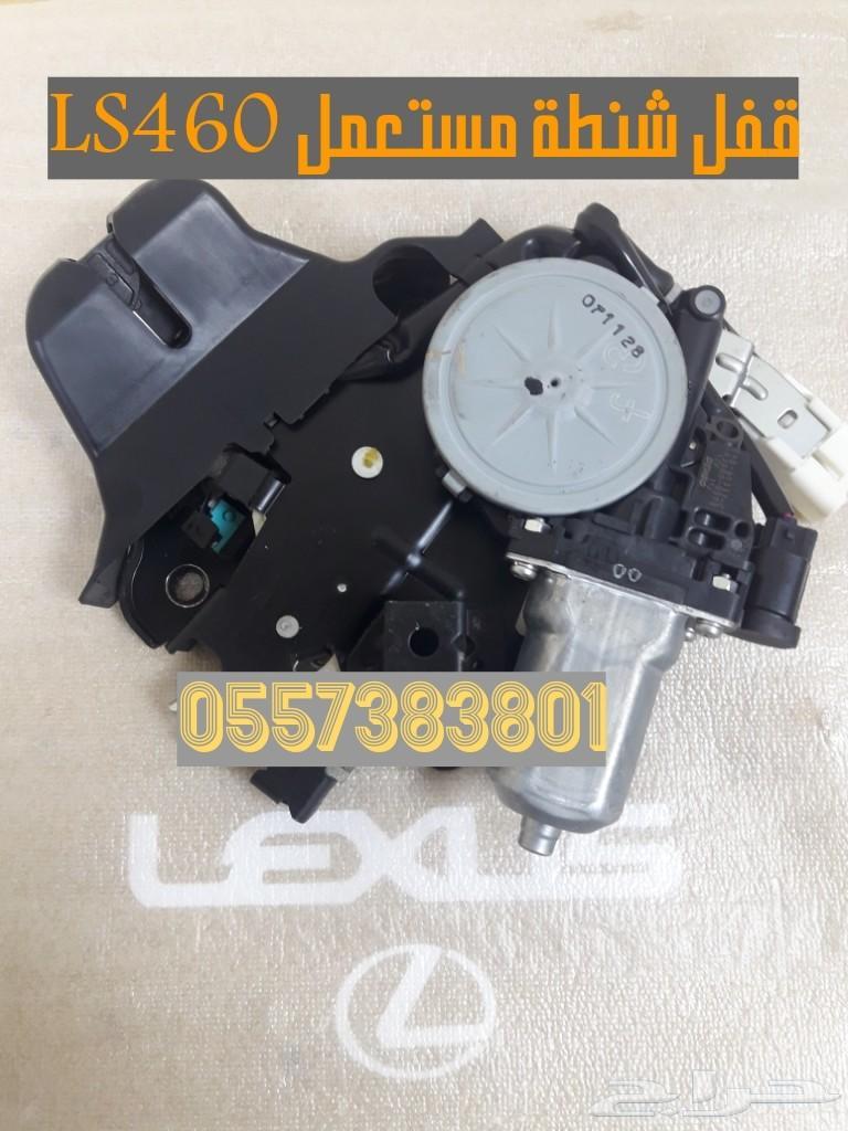 جهاز فرامل LS460الجوهرة قطع غيار لكزس