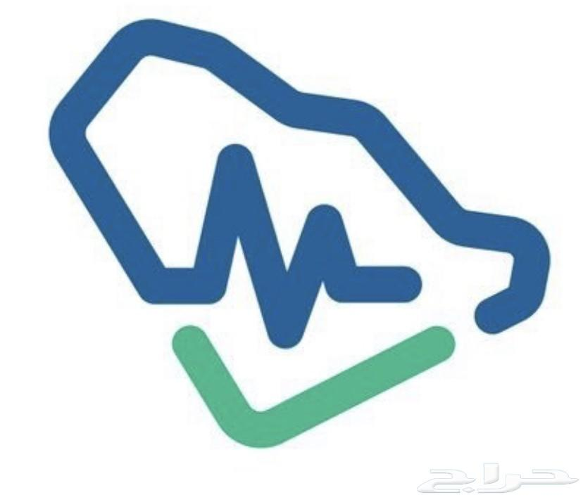 إعداد اختبار الهيئة السعودية للتخصصات الصحية