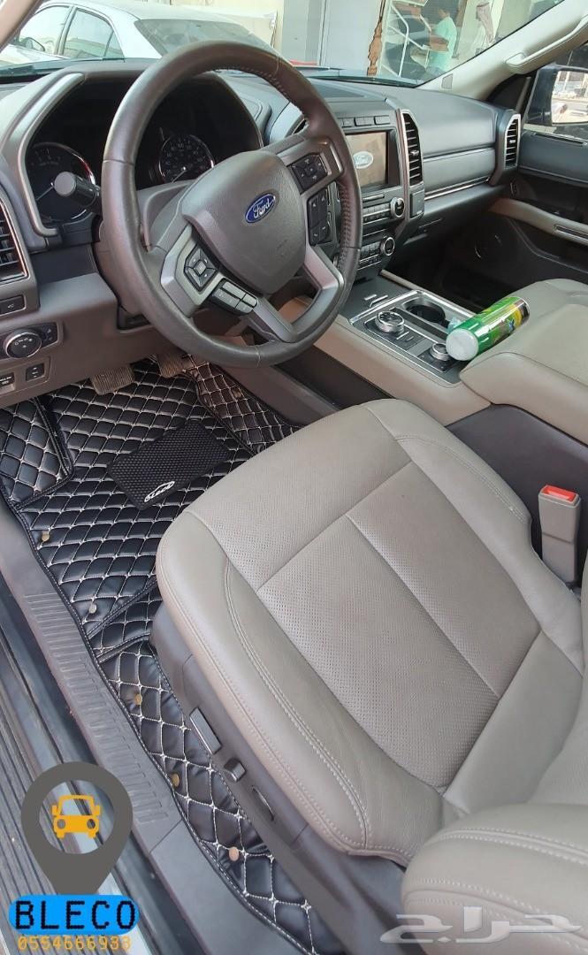 دعاسات جلد للسيارات بدون فك مراتب الاصلي