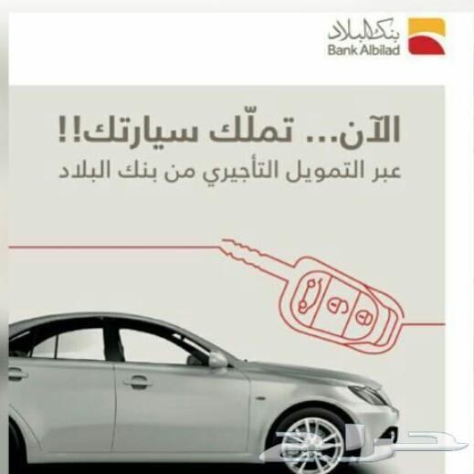 كيا كادينزا 2019 نص فل 104000 سعودى