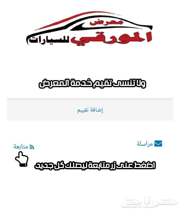 شاص 2017 فل كامل سعودي نظيف جدا