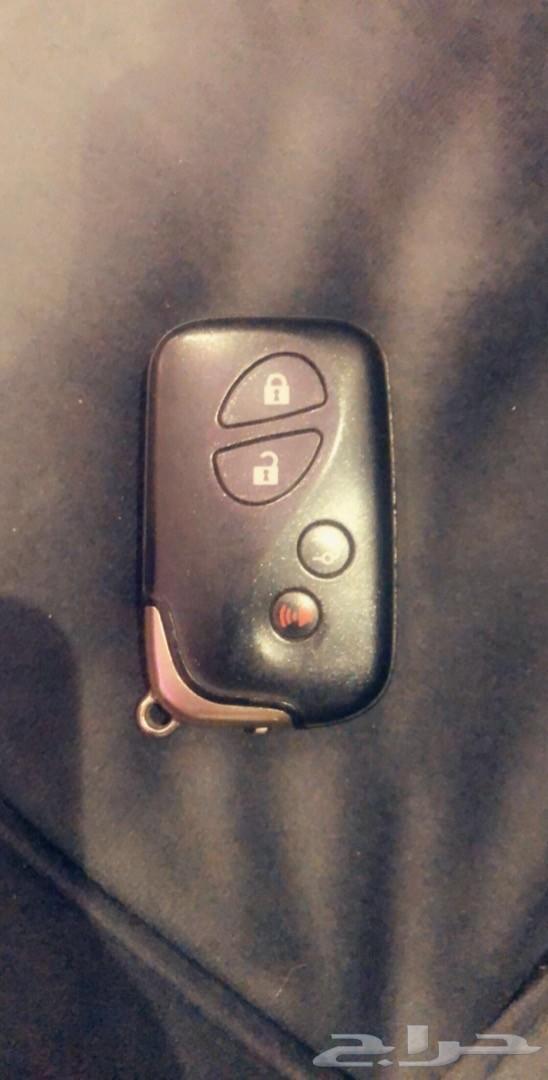 مفتاح لكسزز للبيع