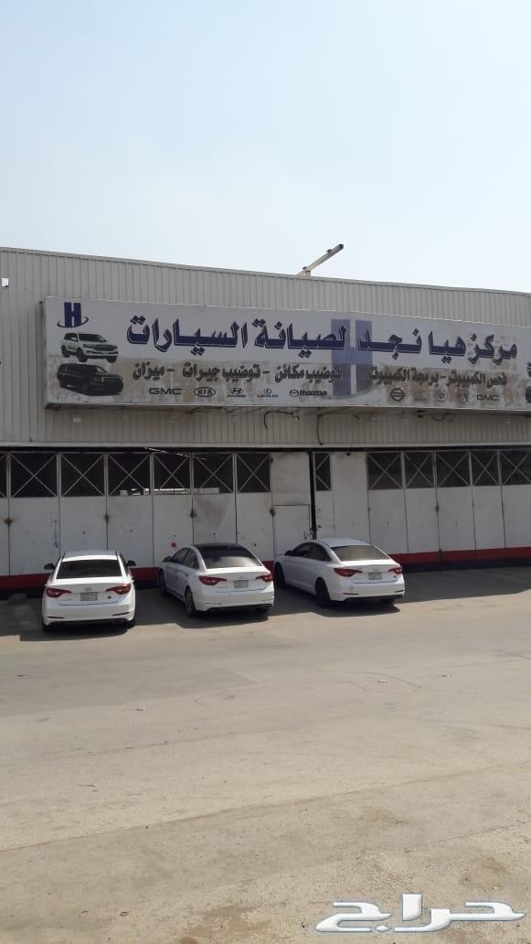 مكينه سنتافيه 2015 ضمان وعروض 3 شهور