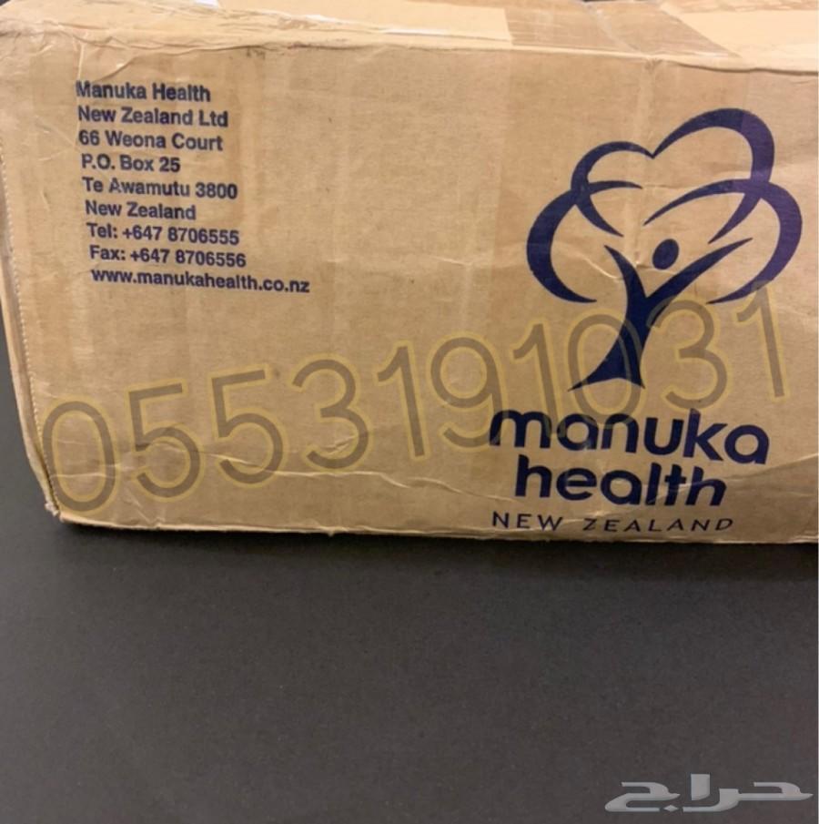 عسل المانوكا النيوزلندي أصلي ومضمون