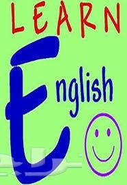 مدرس لغة انجليزية لطلبة المتوسط والثانوي