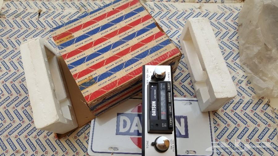 مسجل ددسن (( تم البيع))