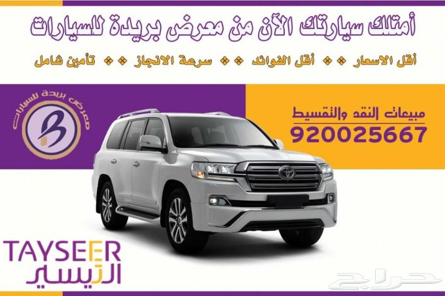 تويوتا اينوفا 2019 استاندر - سعودي 81.000