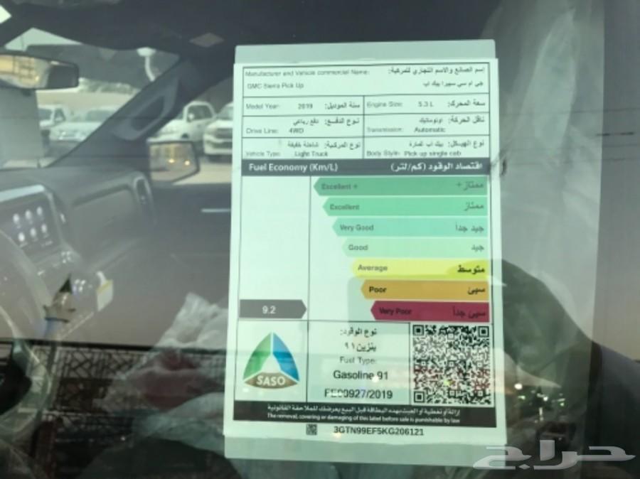 جمس سييرا غماره 2019 - معرض البحر العربي
