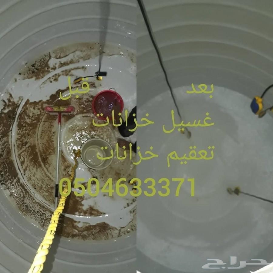 شركة تنظيف منازل تنظيف بيوت شقق فلل