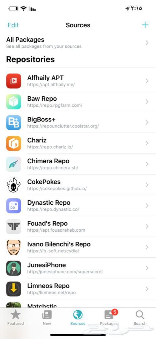 حراج الأجهزة | برمجة فورية وحلول مشاكل السوفتوير iOS-Android