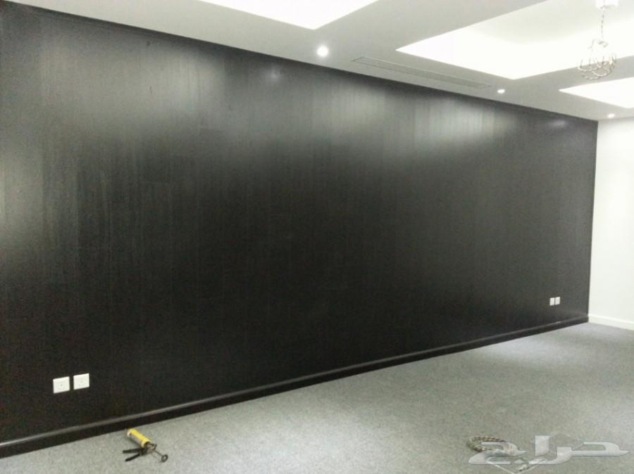 فخامة الباركيه وورق الجدران