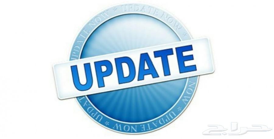 شاشة اكس تريل 2014 الى 2019 من هاب HAB.
