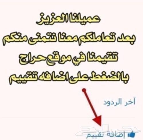 حل المشاكل في سند