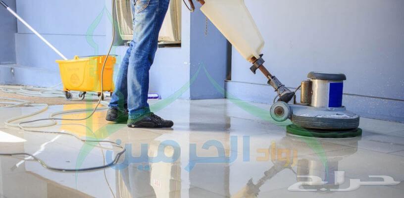 شركة تنظيف منازل غسيل شقق كنب موكيت فلل خزانا