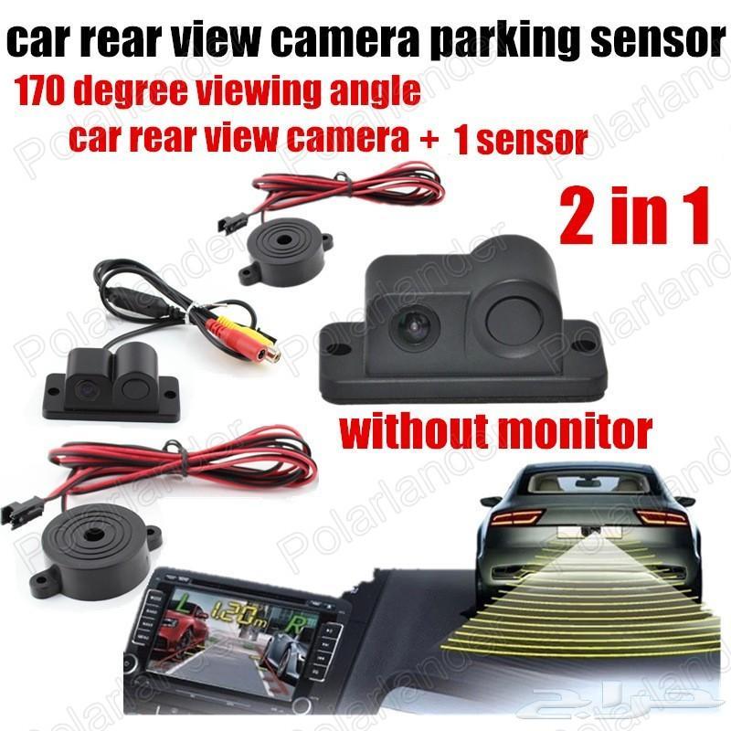 كاميرا مدمجة بحساس لجميع السيارات ب99 ريال