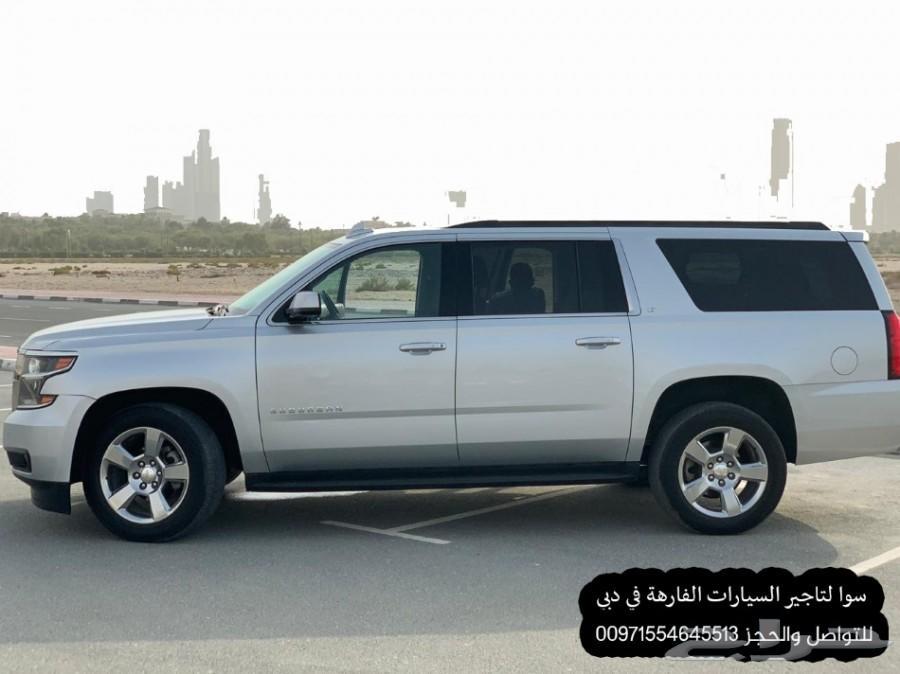 سوا لتاجير السيارات الفارهة في دبي
