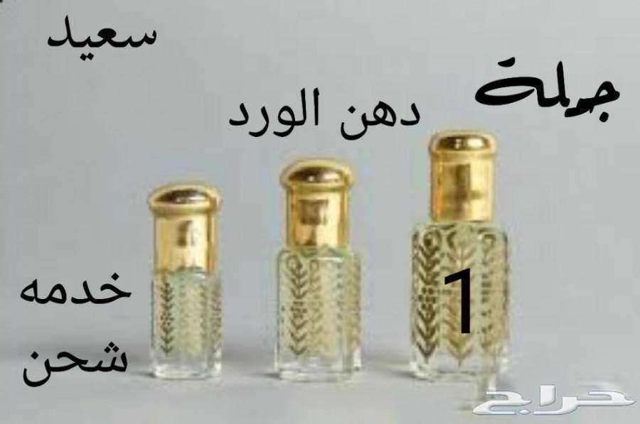 12حبةعود ممتاز سيوفي جملةوشحن مشروط
